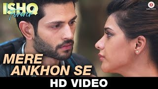 getlinkyoutube.com-Mere Ankhon Se Nikle Ansoo | Rahat Fateh Ali Khan, Shreya Ghoshal | Nadeem Saifi | best love song
