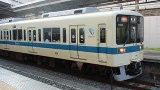 getlinkyoutube.com-小田急 新百合ヶ丘駅 2011年9月