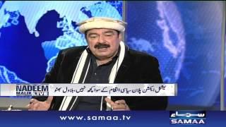 getlinkyoutube.com-Imran khan ka siyasi mustaqbil kya hai - Nadeem Malik Live, 28 Dec 2015