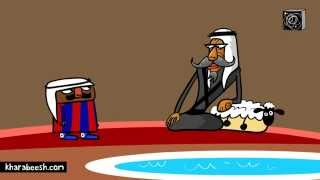 mubarat al gabeela مباراة القبيلة
