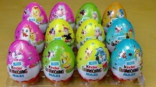getlinkyoutube.com-Minions Surprise Eggs [Music Video]