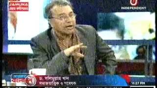 getlinkyoutube.com-Bangla Talk Show: আজকের বাংলাদেশ, দুই নেত্রীকেই বাদ দিতে হবেঃ ড. সলিমুল্লা খান, Independent Tv