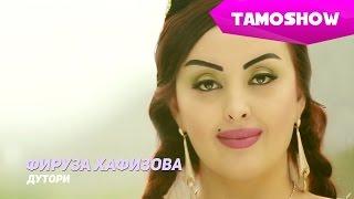 getlinkyoutube.com-Фируза Хафизова - Дутори | Firuza Hafizova - Dutori (2015)