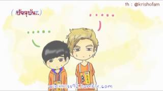 getlinkyoutube.com-[THSUB/FANMADE] PART2 : TAO'S new puppy with KRISHO and B.A.P