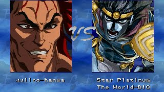 getlinkyoutube.com-[MUGEN]範馬勇次郎 vs スタープラチナ&ザ・ワールド(Yujiro Hanma vs Star Platinum &The World-DIO)