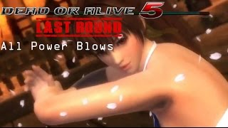 getlinkyoutube.com-Dead or Alive 5: Last Round (All Characters Power Blow Moves)