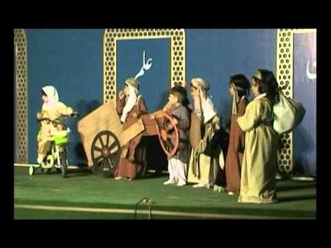 AlHuda International School(AIS) Annual Day 2012 -- Part 2/4