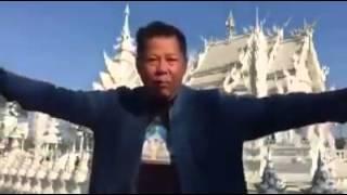 getlinkyoutube.com-อ.เฉลิมชัย อัดพุทธะอิสระ??????
