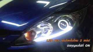 Ford Fiesta with LED Bar 2 Steps