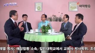 getlinkyoutube.com-[교계아고라] 명성교회 재정 의혹 어디까지가 사실인가?