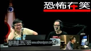 getlinkyoutube.com-[進擊的X人] 歧視無文化既人〈恐怖在笑〉 2013-12-18
