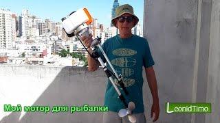 getlinkyoutube.com-Мой мотор для рыбалки 2,5 л.с. с воздушным охлаждением