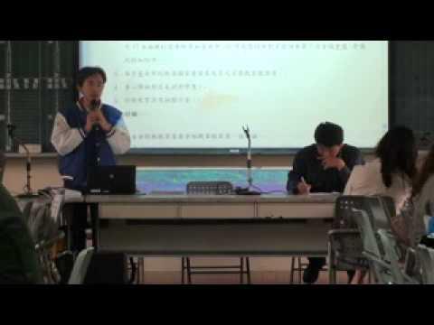 1010324第一屆特殊教育委員會會議實況一