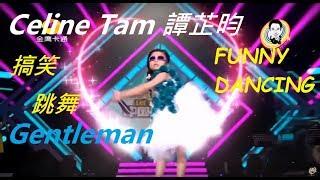 getlinkyoutube.com-譚芷昀 Celine Tam - Gentleman 中国新声代