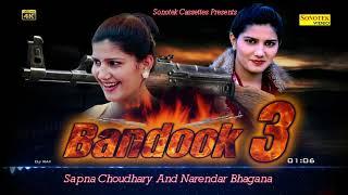 Sapna Chaudhary New Song 2018   Bandook 3   Sapna Haryanvi Song   Narender Bhagna   Maina Haryanvi