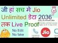 Jio 4g 20 Years lifetime till 2036 lifetime speed 100℅ 2036