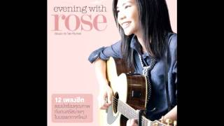 getlinkyoutube.com-เกิดมาแค่รักกัน โรส ศิรินทิพย์ Acoustic[อัลบัม Evening With Rose]