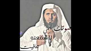 getlinkyoutube.com-اجمل المواعظ المؤثره للشيخ منصور السالمي مع ايات عذبه من القران الكريم