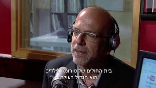 getlinkyoutube.com-דה איזראליז - פרק 1