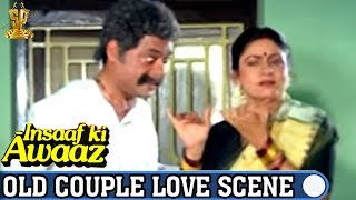 Old Couple Love scene | Insaaf Ki Awaaz Hindi Movie | Anil kapoor | Rekha | Anupam Kher | B Gopal width=