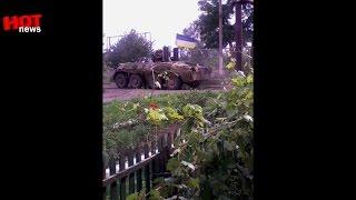 getlinkyoutube.com-Украинская армия катается по деревням Донбасса 21.07.2014