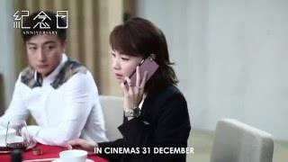 getlinkyoutube.com-Anniversary 《紀念日》- The Making Of ft Stephy Tang (in cinemas 31 Dec)