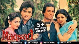 Maqsad Full Movie | Hindi Movies 2018 Full Movie | Sridevi | Rajesh Khanna Movies