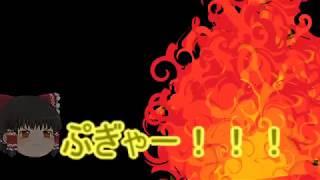 getlinkyoutube.com-ゆっくり実況プレイ 魔理沙を背負って #05 NewスーパーマリオブラザーズWii/New Super Mario Bros.Wii