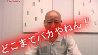 getlinkyoutube.com-室谷克実による【反日】韓国のバカさ加減。