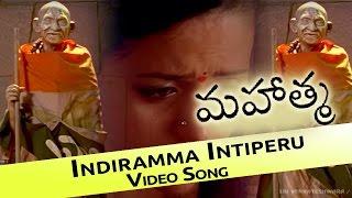 getlinkyoutube.com-Indiramma Intiperu Video Song - Mahatma Movie  || Srikanth, Bhavana