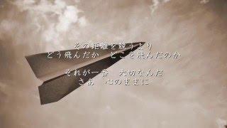 getlinkyoutube.com-365日の紙飛行機 - AKB48(フル)