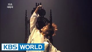 getlinkyoutube.com-EXO - Overdose [2014 KBS Song Festival / 2015.01.14]
