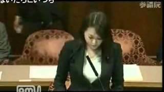 getlinkyoutube.com-余りにヒドイ!民主(千葉)・小西ひろゆき参議院議員の居眠り Part2