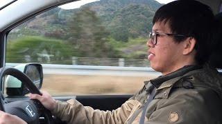 getlinkyoutube.com-日本へ無料招待されたユーザーの九州ドライブ旅行記