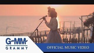 getlinkyoutube.com-Sky&Sea - เอิ๊ต ภัทรวี【OFFICIAL MV】