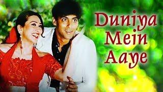 Duniya-Mein-Aaye-Salman-Khan-Rambha-Judwaa-Songs-Kumar-Sanu-Kavita-Krishnamurthy width=