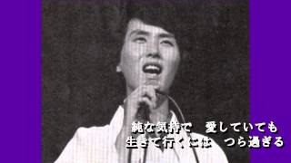 getlinkyoutube.com-恋あざみ 三善英史