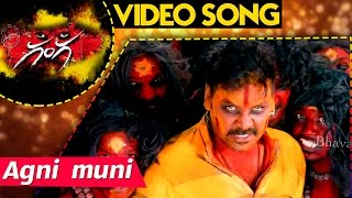 getlinkyoutube.com-Agni Muni Video Song || Ganga (Muni 3) Movie Songs || Raghava Lawrence, Nitya Menon, Taapsee