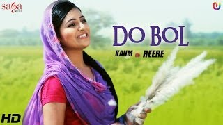 "getlinkyoutube.com-Kaum De Heere ""Do Bol"" Punjabi Song - New Love Songs 