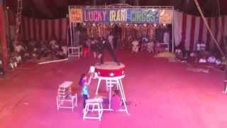 Lucky Irani Circus Faisalabad Full HD