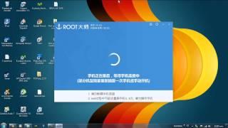 getlinkyoutube.com-[Tutorial] Como Rootear Cualquier Móvil o Tablet ANDROID con SuperSU 2016