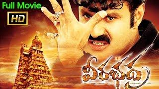 getlinkyoutube.com-Veerabhadra Full Length Telugu Movie || Nandamuri Balakrishna , Sadha || Ganesh Videos - DVD Rip..