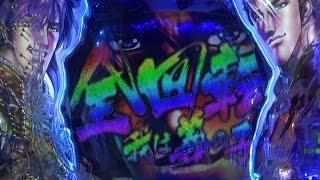 getlinkyoutube.com-【CR義風堂々!!~兼続と慶次~】これが義風の全回転!!!「我は義の子」【ギゅイーン放送】