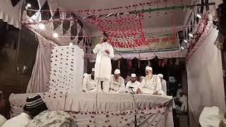Taiba ko chala jaye jie pyar nahi milta. By shamsul hasan 8445175838 width=