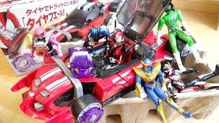 ミンナノレール!! DXトライドロンにライダー戦隊ウルトラヒーローを搭乗!【開封レビュー!】S.H.Figuartsにも対応!仮面ライダードライブ