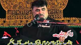 getlinkyoutube.com-2 Muharram 2015 (1437) Zakir Haji Nasir Abbas Notak Rasul Nagar