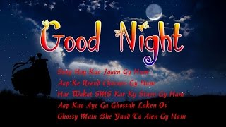 getlinkyoutube.com-{Latest} Best Good Night Wishes SMS Messages For Loved Ones Video