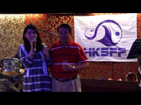 香港釣魚運動聯會