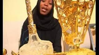 Qaswida - JINA LANGU RAMADHAN Zmzam Pro: