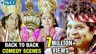 getlinkyoutube.com-Devudu Chesina Manushulu Telugu Movie | Back to Back Comedy Scenes | Ravi Teja | Ileana | Ali